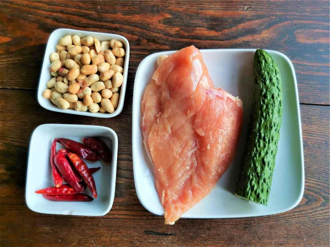 Ingredients for Kung Pao Chicken, Chicken, Cucumber, Peanut, Dried Chili.