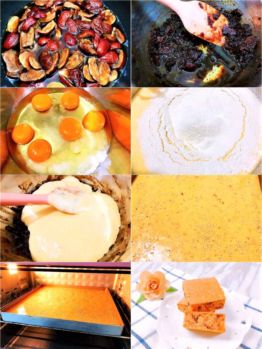 Chinese red date cake recipe with pictures step by step